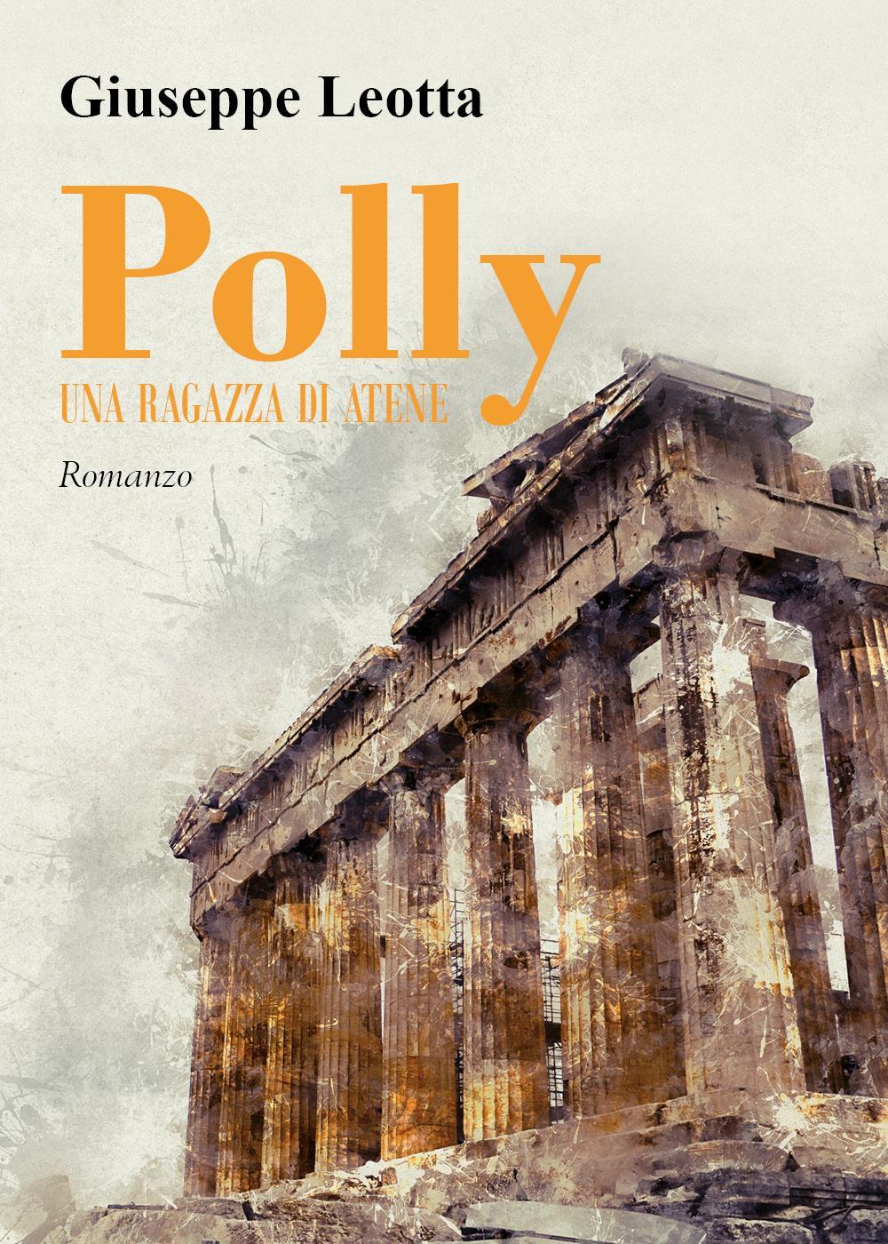 Polly. Una ragazza di Atene