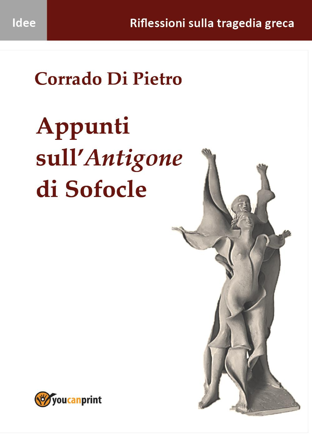 Appunti sull'Antigone di Sofocle