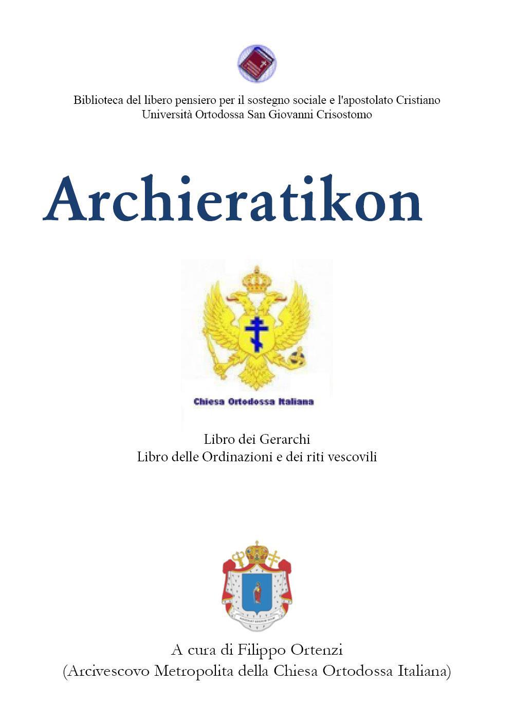 Archieratikon