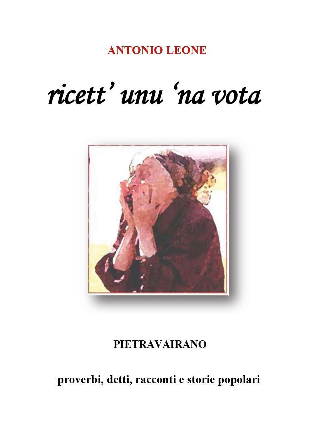Ricett' unu 'na vota