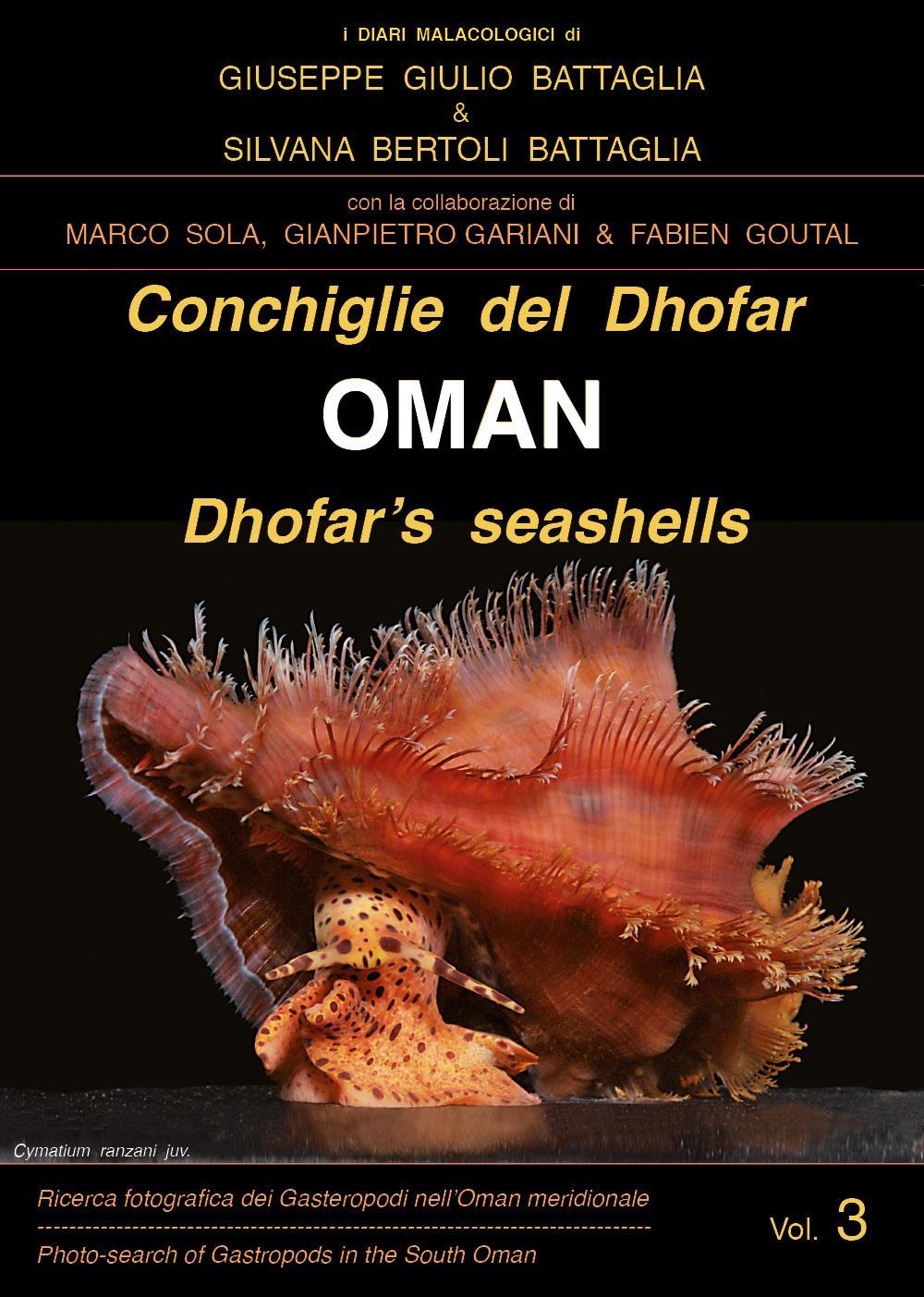 Conchiglie del Dhofar - OMAN - Dhofar's seashells