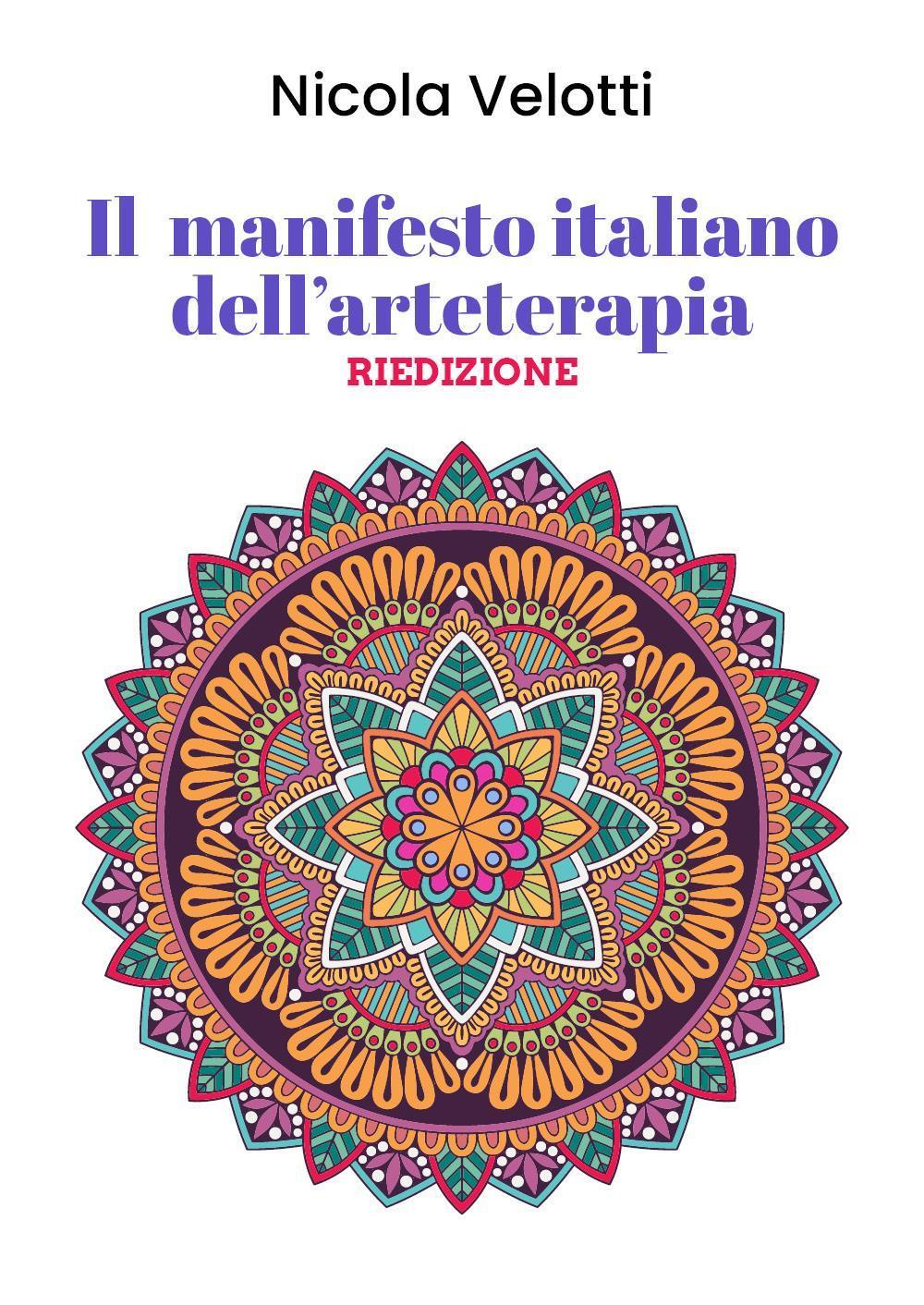 Il Manifesto Italiano dell'Arteterapia Riedizione
