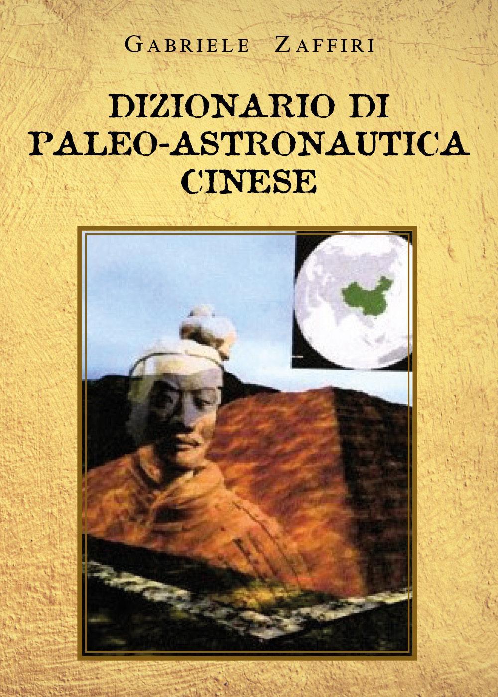 Dizionario di Paleo-Astronautica cinese