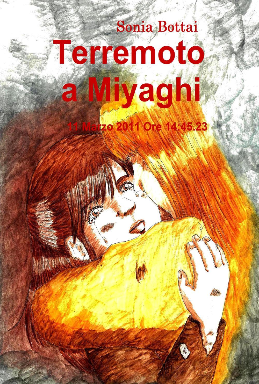 Terremoto a Miyaghi. 11 Marzo 2011 ore 14:45:23...