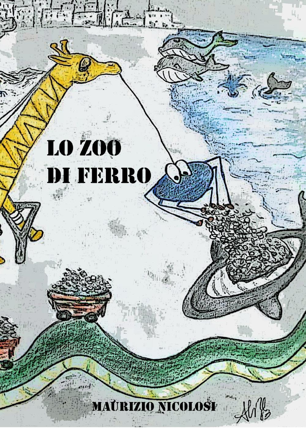 Lo zoo di ferro