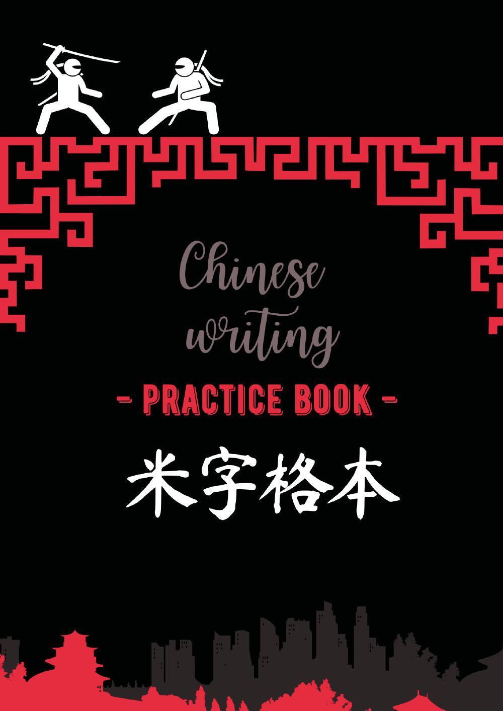 Chinese writing practice book. Ninja
