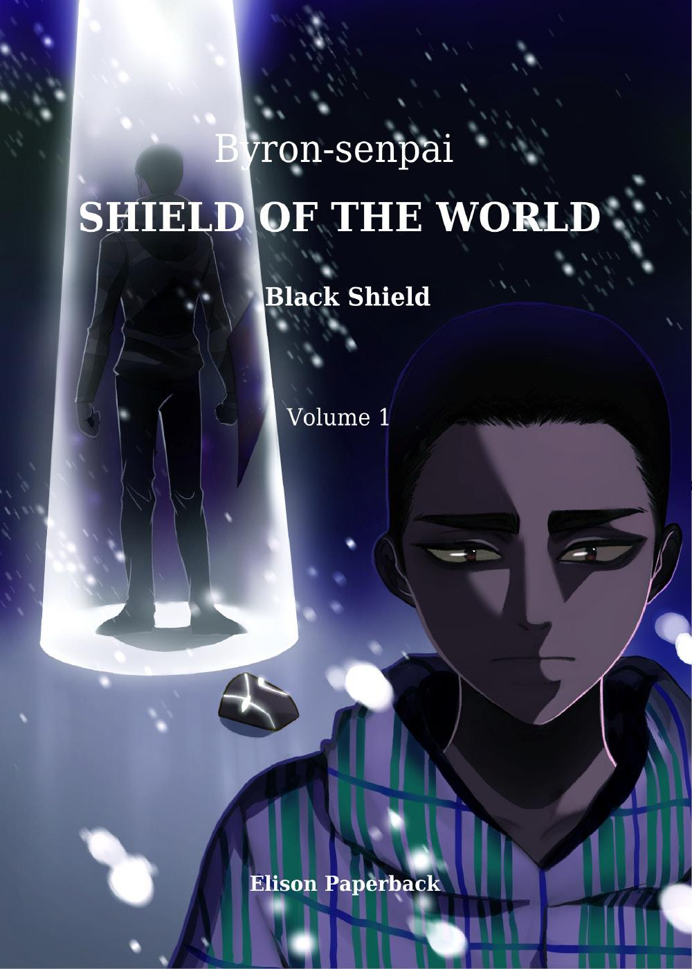 Shield of the World